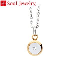 遺骨ペンダント Soul Jewelry コラム 『イエローゴールド』 (チェーンの色:シルバーカラー) ステンレス316L