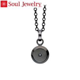 遺骨ペンダント Soul Jewelry コラム 『ブラック』 (チェーンの色:ブラックカラー) ステンレス316L