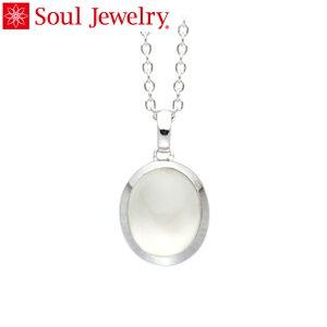 遺骨ペンダント Soul Jewelry ムーンストーン オーバル Pt900 プラチナ (予定納期約4週間・代引のご注文は不可)