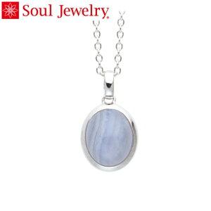 遺骨ペンダント Soul Jewelry ブルーレース オーバル Pt900 プラチナ (予定納期約4週間・代引のご注文は不可)