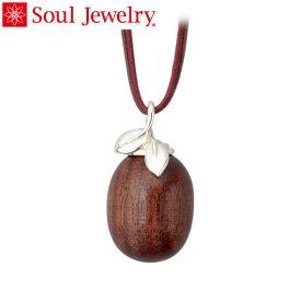 遺骨ペンダント Soul Jewelry カジュアル ウッド リーフ