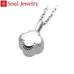 遺骨ペンダント Soul Jewelry プチフラワー Pt900 プラチナ (予定納期約4週間・代引のご注文は不可)