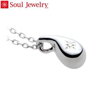 遺骨ペンダント Soul Jewelry ドロップ Pt900 プラチナ・ダイヤモンド (予定納期約4週間・代引のご注文は不可)