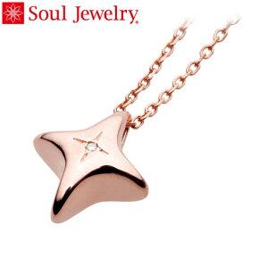 遺骨ペンダント Soul Jewelry スタイリッシュクロス  K18 ローズゴールド・ダイヤモンド (予定納期約4週間・代引のご注文は不可)