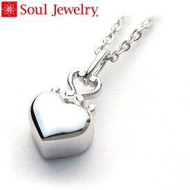 遺骨ペンダント Soul Jewelry クラウンハート K18 ホワイトゴールド (予定納期約4週間・代引のご注文は不可)