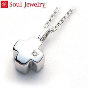 遺骨ペンダント Soul Jewelry グリーククロス K18 ホワイトゴールド・ダイヤモンド (予定納期約4週間・代引のご注文は不可)
