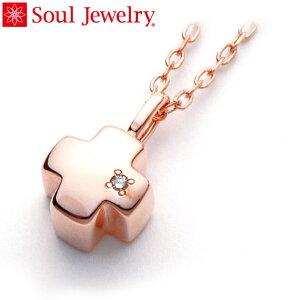 遺骨ペンダント Soul Jewelry グリーククロス K18 ローズゴールド・ダイヤモンド (予定納期約4週間・代引のご注文は不可)