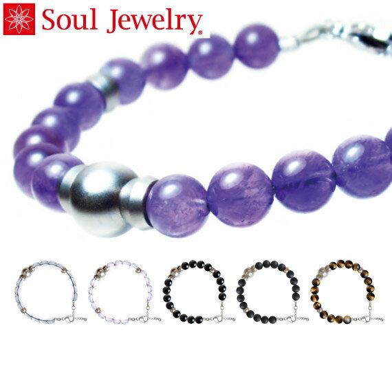 遺骨アクセサリー Soul Jewelry 念珠ブレスレット [フックタイプ] お好みの石と長さから選べます