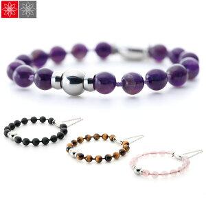 遺骨アクセサリー Soul Jewelry 念珠ブレスレット [防水タイプ] お好みの石と長さから選べます