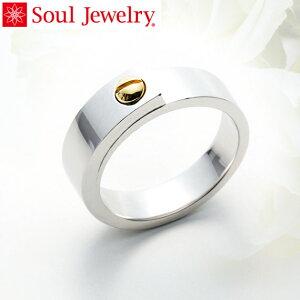 遺骨アクセサリー Soul Jewelry リング クリップ 遺骨を納めて身につけられる指輪 シルバー925
