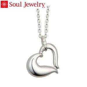 遺骨ペンダント Soul Jewelry プチオープンハート Pt900 プラチナ