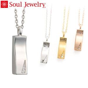 遺骨ペンダント Soul Jewelry プリエ Pt900 プラチナ