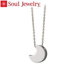 遺骨ペンダント Soul Jewelry チタン セレーネ