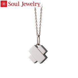 遺骨ペンダント Soul Jewelry チタン オルフェウス
