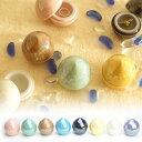 【送料無料】【手元供養】ミニ骨壷 『虹珠(にじだま)』  全8色から選べます[骨壺 仏具 遺骨入れ 供養 陶器 遺骨]【メモリアルアートの大野屋】