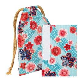 【御朱印帳】御朱印帳 巾着袋付 綿友禅 色:桜/ブルー