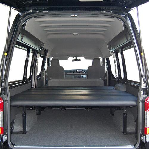NV350 キャラバン スーパーロング ワイドボディ ハイルーフ DX専用 ベッドキットレザータイプ 40mmクッション材(20mmチップウレタン+20mm ウレタン)NV350 キャラバン車中泊 カスタムキャラバン フルフラット 車中泊マット日本製