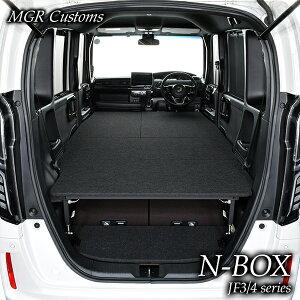 N-BOX JF3/4 ベッドキットパンチカーペット仕様 エヌボックス車中泊 グッズ Nボックス 車中泊 マット日本製
