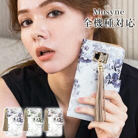 スマホケース 手帳型 全機種対応 iPhone XS XS MAX XR ケース iPhnoe X 8 7 plus Xperia XZ2 XZ1 手帳型ケース ベルトなし おしゃれ 可愛い 花柄 AQUOS r2 sense sh-01k shv40 Galaxy S9 iPhone6s se アンドロイドワン android one s4 HUAWEI p20 lite nove lite2