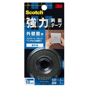 3M スコッチ 強力両面テープ 外壁面用 10mm×1.5m KB-...