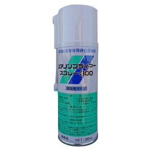 高圧ガス シアノンプライマー300 硬化促進剤※単品購入の場合レターパックにてお届けの場合があります