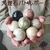 大理石バトルボール遊びながら指先運動健康玉健身球アクティブに回せ脳(ブレイン)を刺激せよ