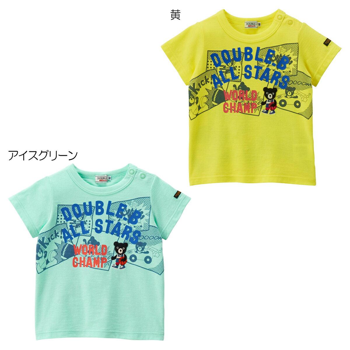 【SALE】アメコミ風プリント半袖Tシャツ(140cm)[ミキハウス ダブルB][セール][アウトレット]