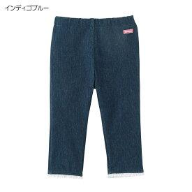 [mikihouse][ミキハウス]裾レース付きストレッチニットデニムパンツ(80cm-130cm)