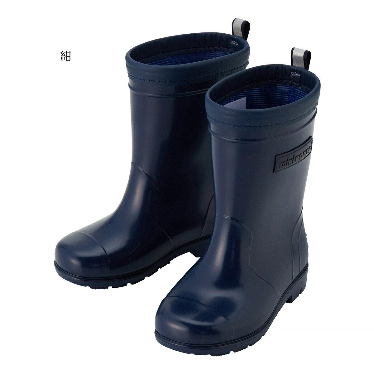 mikihouse☆レインブーツ(15cm-20cm)