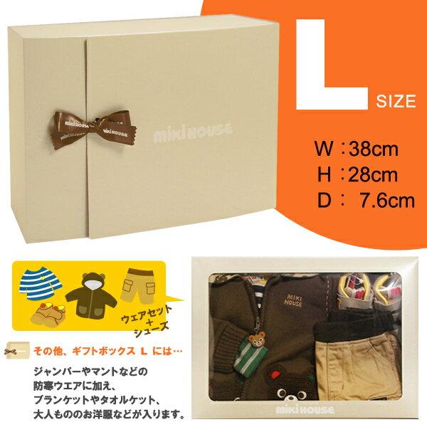 【出産祝いギフト】【ギフトBOX】*★ミキハウス Lサイズ★*