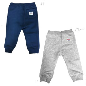 【SALE】パンツ(80cm-130cm)[ミキハウス][mikihouse][セール][アウトレット]