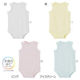 [mikihouse][ミキハウス]ピュアベール メッシュ天竺ロンパース肌着(70cm・80cm・90cm)