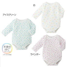 [mikihouse][ミキハウス]ピュアベール天使のはぐ ニットガーゼ長袖ボディシャツ(70cm・80cm)