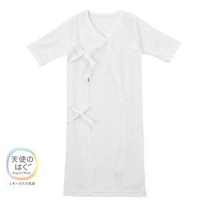 [mikihouse][ミキハウス]フライス長肌着「抗菌・抗ウイルス加工」ピュアベール(50cm)