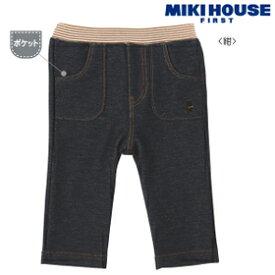 [mikihouse][ミキハウス]ストレッチニットデニムパンツ(70cm・80cm・90cm)