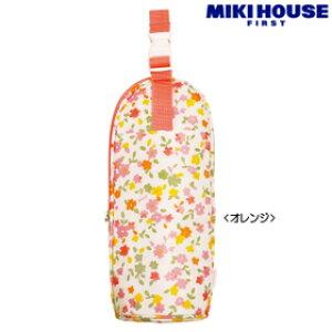 [mikihouse][ミキハウス]オレンジのお花柄♪ミルクボトルケース