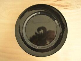 洋食器ブラックシリーズ<26.3cm>【美濃焼/食器%OFF/訳あり/アウトレット/黒/パスタ皿/カレー皿】