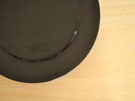 洋食器ブラックシリーズ<26.3cm>【美濃焼/食器/訳あり/アウトレット込み/通販/器/大皿/ディナー皿/ブラック/黒色/パスタ皿/カフェ風/cafe風】