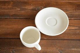 白い食器ニューボンデミタスカップ&ソーサーホワイトレベル5【美濃焼/食器/訳あり/通販/器/アウトレット/ティー/CS/カフェ風/cafe風】
