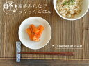 白い食器 【白磁の軽量】12cm皿 ホワイトレベル2【美濃焼/食器/訳あり/アウトレット/小皿/漬物/醤油/軽い】