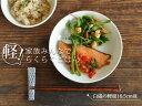 白い食器 【白磁の軽量】16.5cm皿 ホワイトレベル2【美濃焼/食器/訳あり/アウトレット/中皿/取り皿/おかず/焼き物皿…