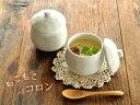 白い食器 かわいい茶碗蒸し ホワイトレベル2【美濃焼/食器/訳あり/アウトレット込み/通販/器/茶碗/蒸し碗/人気/売れ…