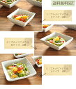 【送料無料】白い食器 3サイズプルメリアボウル5個セット ホワイトレベル2【美濃焼・食器・訳あり・アウトレット込み・小鉢・サラダ・ボウル・大鉢】