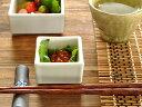 白い食器 十字のサイコロみたいな小さな小鉢<小> ホワイトレベル2【美濃焼/食器/訳あり/アウトレット/通販/器/小鉢/小付け】