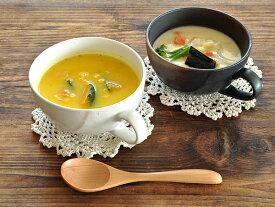 食器 スープカップ おしゃれ 大きい 和食器 モダン 日本製 美濃焼 アウトレット カフェ風 和のスープカップ