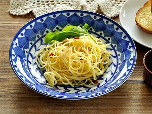 食器 カレー皿 パスタ皿 おしゃれ 北欧 美濃焼 大皿 深皿 アウトレット カフェ風 ブルーアラビアン22.0cm深皿