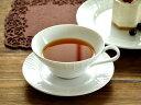 白い食器 ジノリ風アンジェティーカップ&ソーサー ホワイトレベル2【美濃焼/食器/訳あり/通販/器/アウトレット込み…