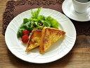 白い食器 ジノリ風アンジェミート皿24.0cm ホワイトレベル2【美濃焼/通販/器/ランチ/大皿/カフェ風/cafe風】