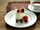 白い食器 ジノリ風アンジェデザート皿20.9cm ホワイトレベル2【美濃焼/通販/器/ケーキ皿/中皿/カフェ風/cafe風】