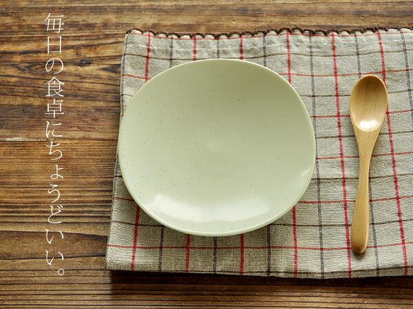 和食器 なしじ丸四角皿12.7cm【美濃焼/食器/訳あり/アウトレット/通販/器/取り皿/小皿/カフェ風/cafe風】